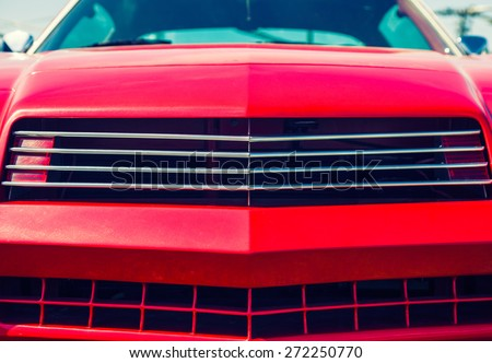 Close-up photo of retro car - stock photo