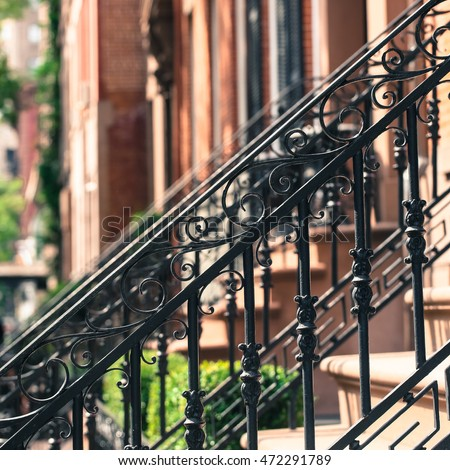 Close Up Photo Of Wrought Iron Detail In Front Of New York City Brownstone.  Vintage
