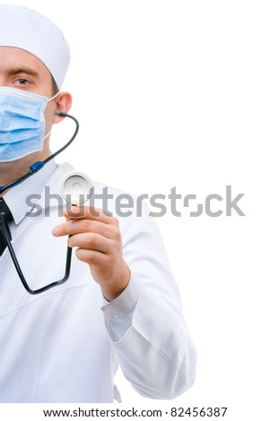 close-up portrait of doctor in mask over white background - stock photo