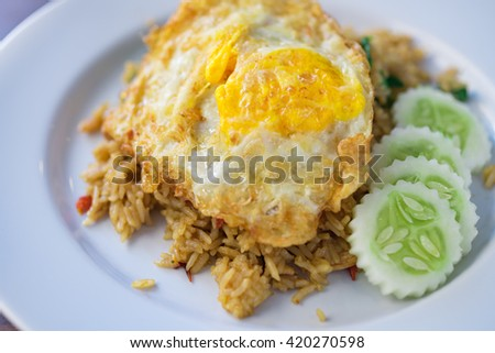 Close up Rice with stir fried minced pork and basil - stock photo