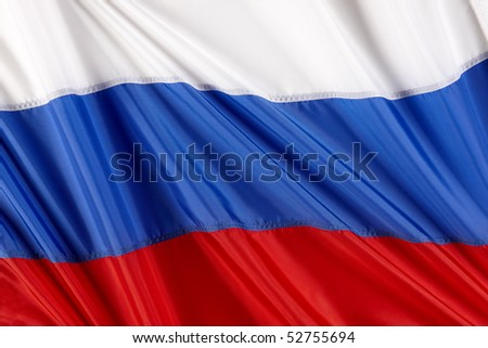 close up shot of wavy flag of Russia - stock photo