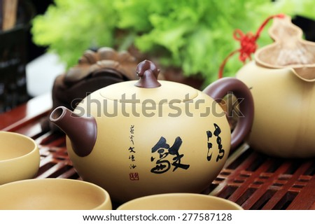 Close-up table for the tea ceremony utensils and bamboo on white background studio - stock photo