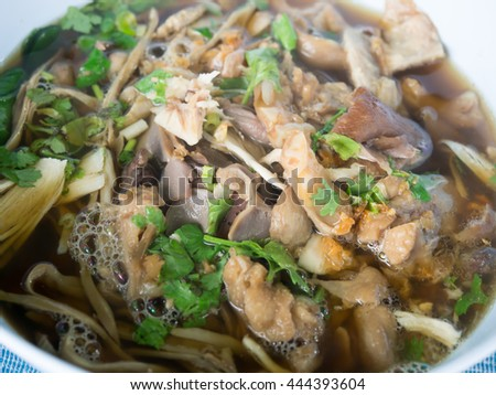 Close up top view vermicelli noodles in a bowl. - stock photo