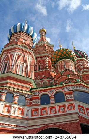 close up, vertical photo of st basil's cathedral at the red square in moscow - stock photo