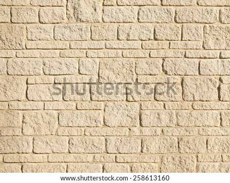 Close-up View of a New Stone Wall - stock photo