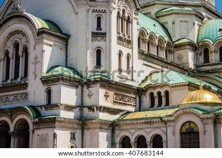 Close up view of Alexander Nevsky Cathedral in Sofia, the capital of Bulgaria - stock photo