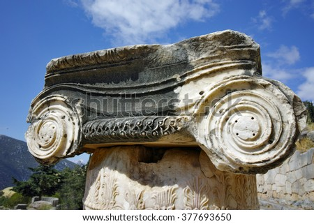 Close up view of Ancient column in Ancient Greek archaeological site of Delphi,Central Greece - stock photo
