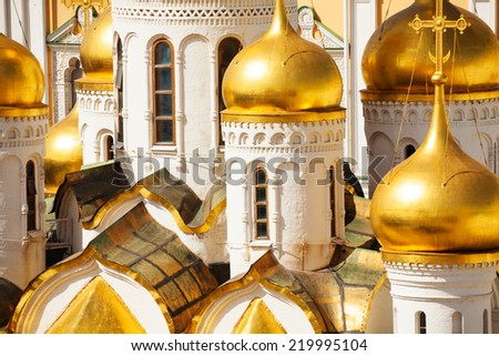 Close up view of Annunciation Cathedral cupola - stock photo