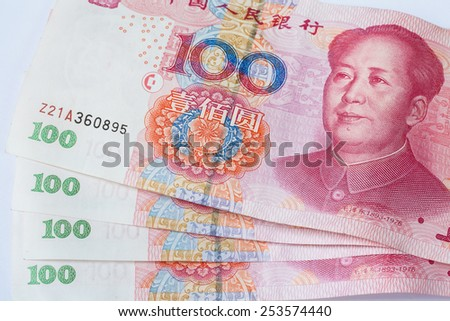 Close up view of chinese currency banknotes hundred yuan - stock photo