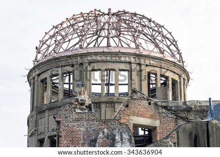 Close up view of Hiroshima Peace Memorial in Peace Memorial Park, Japan. The ruin serves as a memorial to the people who were killed in the atomic bombing of Hiroshima on 6 August 1945.  - stock photo