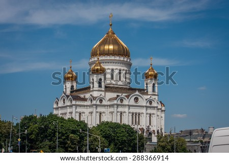 Close up view to Cathedral of Christ the Saviour in Moscow, Russia. It is tallest Orthodox Christian church in world  - stock photo