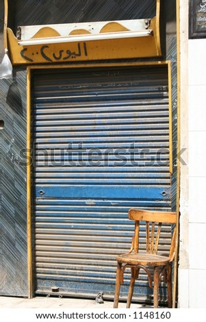 Closed shop in Cairo, Egypt - stock photo