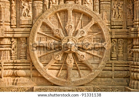 Closer look of the splendid chariot wheel and the Carvings on it at Sun temple, Konark, India - stock photo