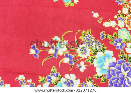 Closeup colorfull flower Traditional batik sarong pattern background - stock photo