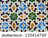 closeup of a ceramic tile in Pilate's palace, Seville, Andalucia, Spain - stock photo