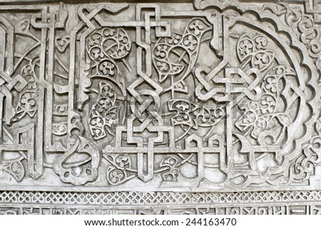 closeup of a plaster wall in Reales Alcazares, Seville, Andalucia, Spain - stock photo