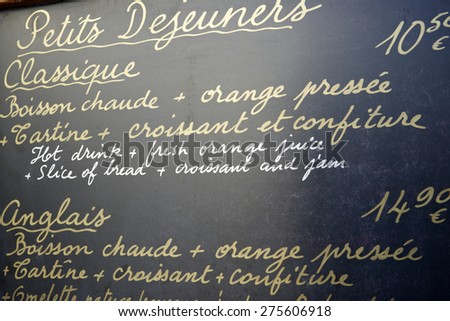 Closeup of a typical french menu, Paris, France. - stock photo