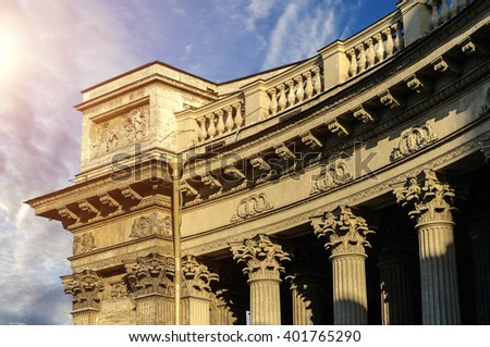 Closeup of architectural details and bas-reliefs at the colonnade of the Kazan Cathedral in Saint-Petersburg, Russia.  - stock photo