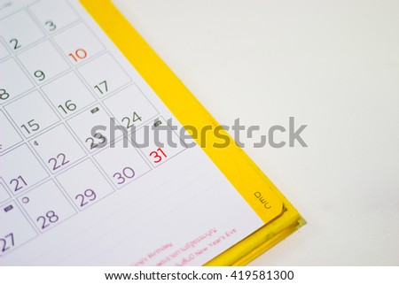 Closeup of dates on calendar page ,31 December 2016 - stock photo