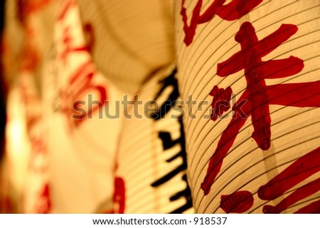 Closeup of oriental lanterns at night