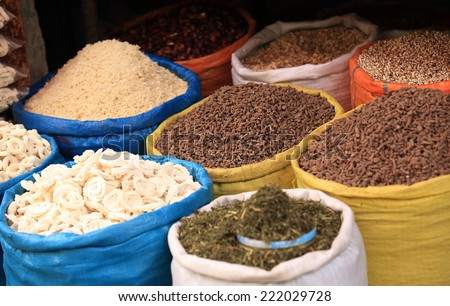 closeup of red grocery market - stock photo