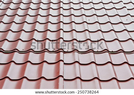 Closeup of roof panel made out of modern materials