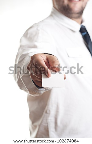 closeup of successful business executive exchanging business card