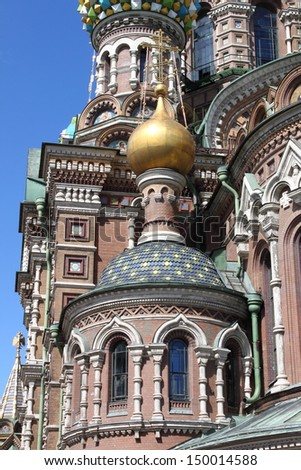 Closeup of the Church of the Saviour on Spilled Blood in Saint Petersburg, Russia - stock photo