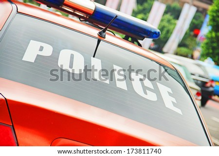 Closeup of the orange police car with a sign POLICE. - stock photo