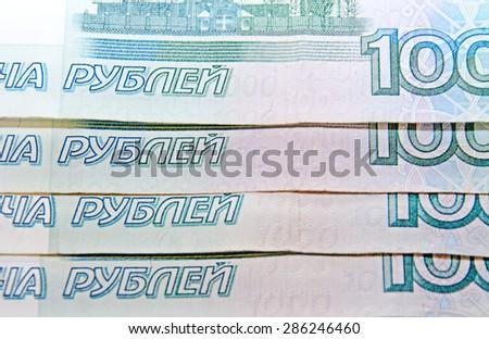Closeup of  thousand russian banknotes - stock photo
