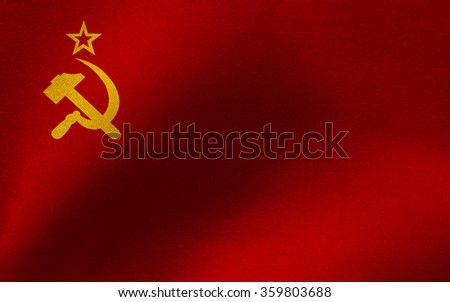 Closeup of USSR flag - stock photo