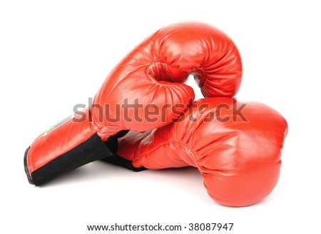 closeup photo of the boxing gloves on a white background
