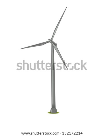 closeup picture or illustration of wind turbine