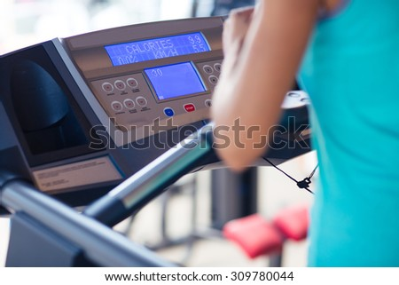 Closeup portrait of interface of treadmill - stock photo
