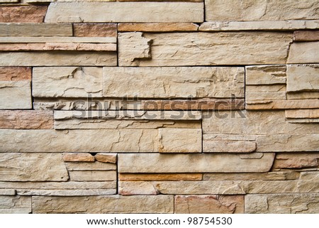 Closeup shot of designed pattern and texture of modern wall - stock photo
