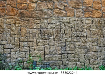 Closeup wall in a old construction in park of city Kislovodsk. Northern foothills of Greater Caucasus