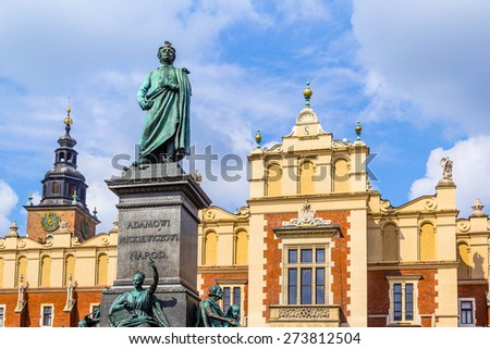 Cloth Hall (Sukiennice), which is situated in the Old town in Cracow, Poland, Europe. - stock photo