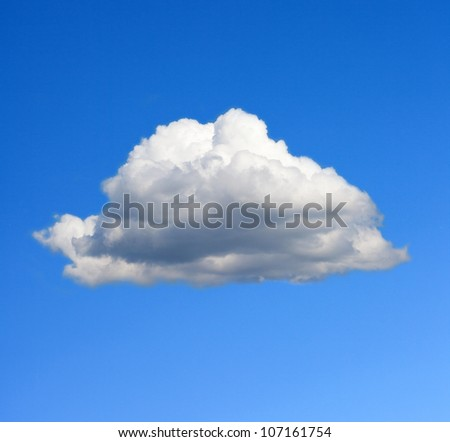 Cloud and the sun. - stock photo