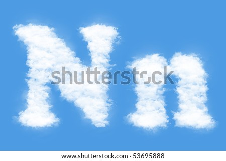 Clouds in shape of the letter N - stock photo