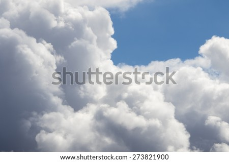 Clouds in sky - stock photo
