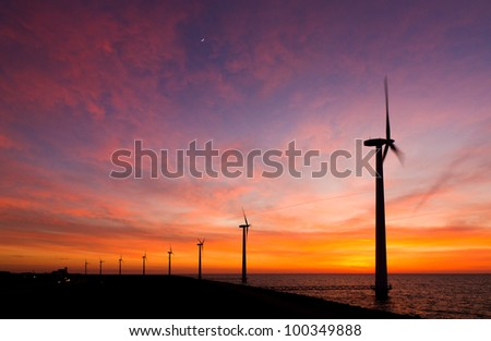 Cloudscape windmill sunset