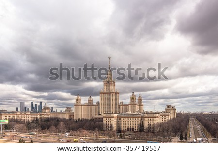 Cloudy campus of Moscow State University