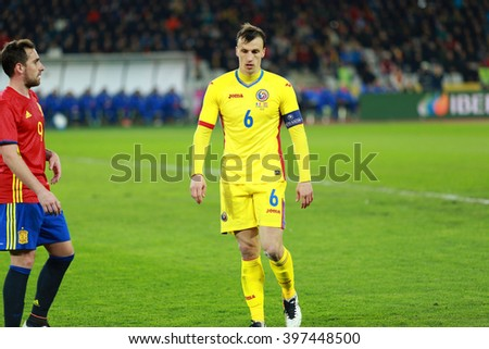 CLUJ-NAPOCA, ROMANIA - MARCH 27, 2016: Soccer players of the National Football Team of Spain play against Romania during a friendly match before Euro 2016