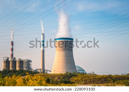 coal power plant in the afternoon , industrial landscape  - stock photo