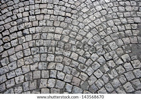 Cobbled street in Paris, France - stock photo