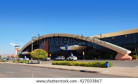 Cochabamba, Cochabamba / Bolivia - July 17 2015: Front view of Jorge Wilstermann International Airport. It is named in honor of Jorge Wilstermann, a respected Bolivian commercial aviator