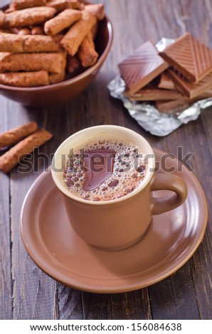 cocoa drink and dry breakfast - stock photo