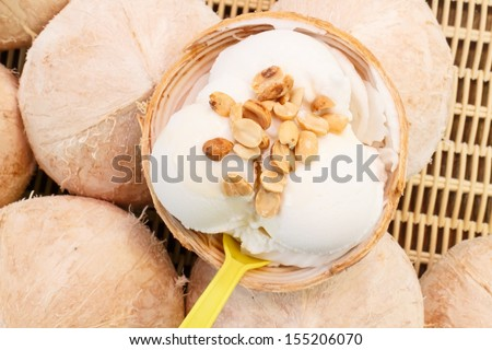 coconut Ice Cream with nuts - stock photo