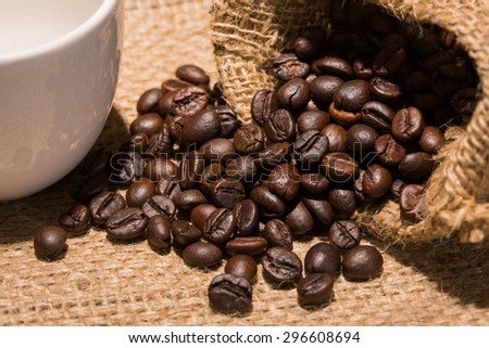 Coffee bean. - stock photo
