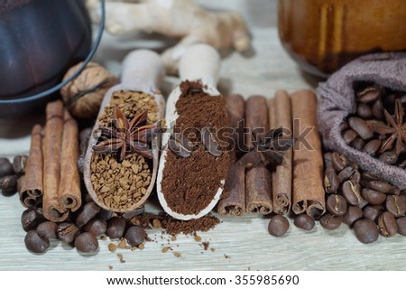 coffee beans and spices - selective focus - stock photo